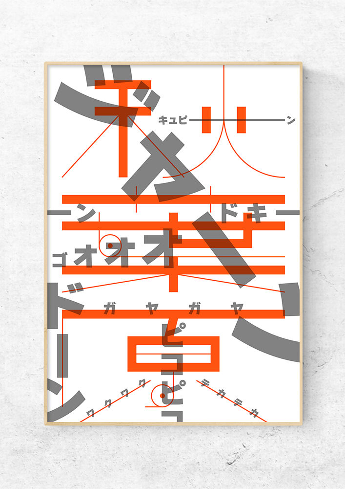 YY Akihabara J.M.