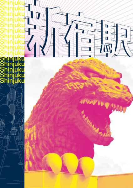 Shinjuku (新宿), Julien Wulff