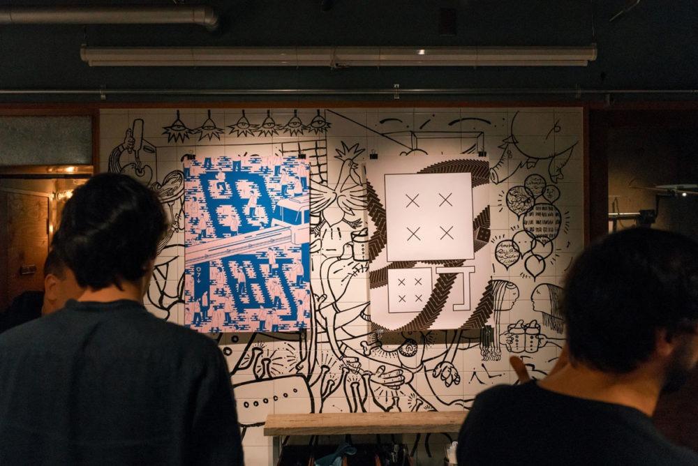 Tamachi (田町) Event