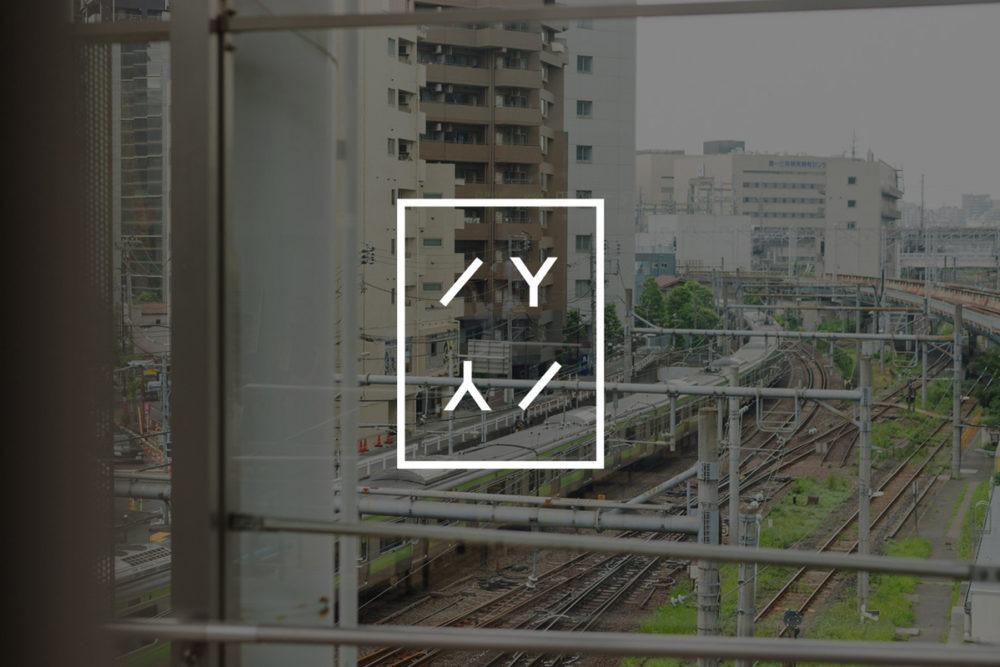 Ōsaki (大崎) Event