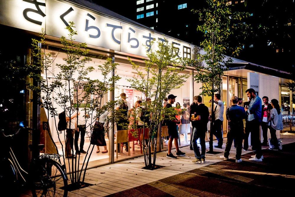 Gotanda (五反田) Event
