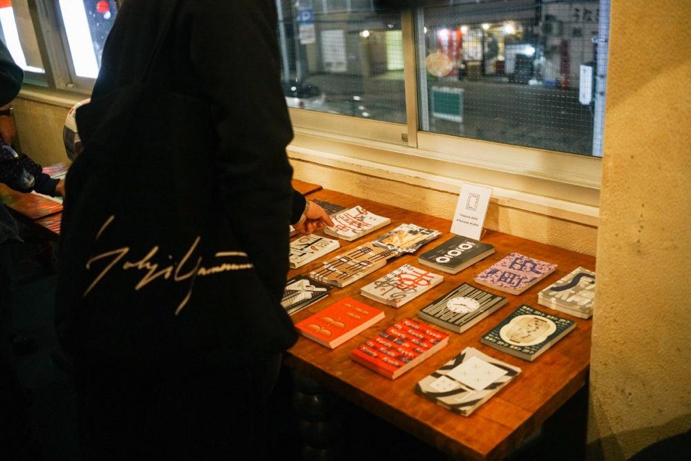 Meguro (目黒) Event