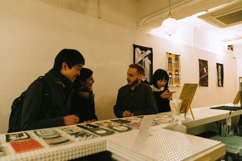 Ebisu (恵比寿) Event