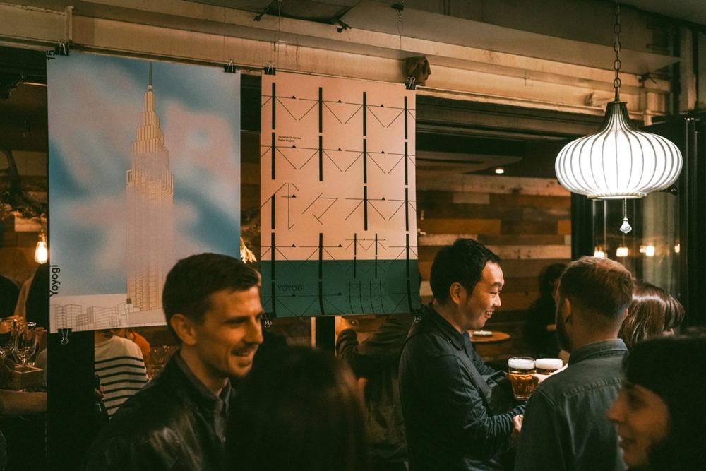 Yoyogi (代々木) Event