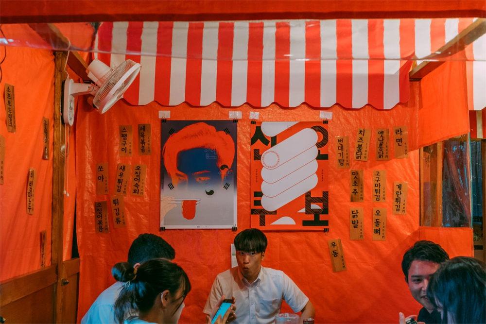Shin-Ōkubo (新大久保) Event