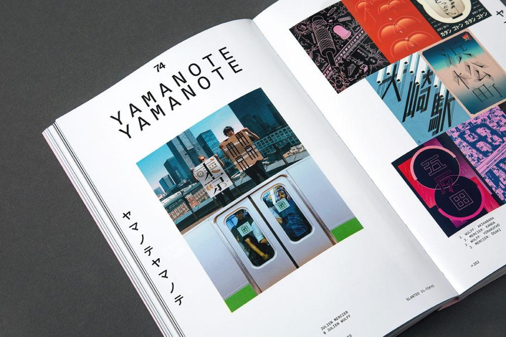 YamanoteYamanote - Julien Wullf, Julien Mercier - Poster Design project