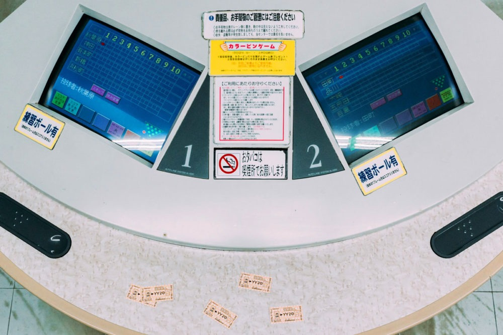 Ikebukuro (池袋) Event