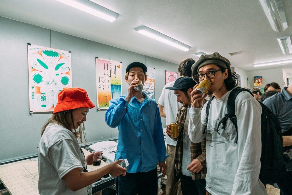 Komagome (駒込) Event