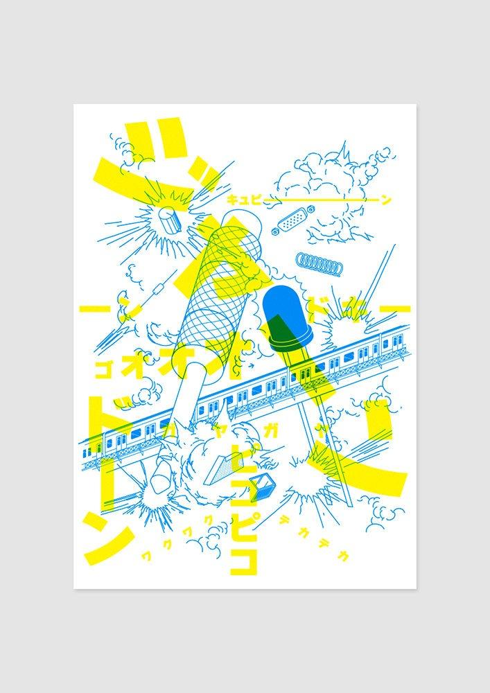 YY Akihabara Risography 2