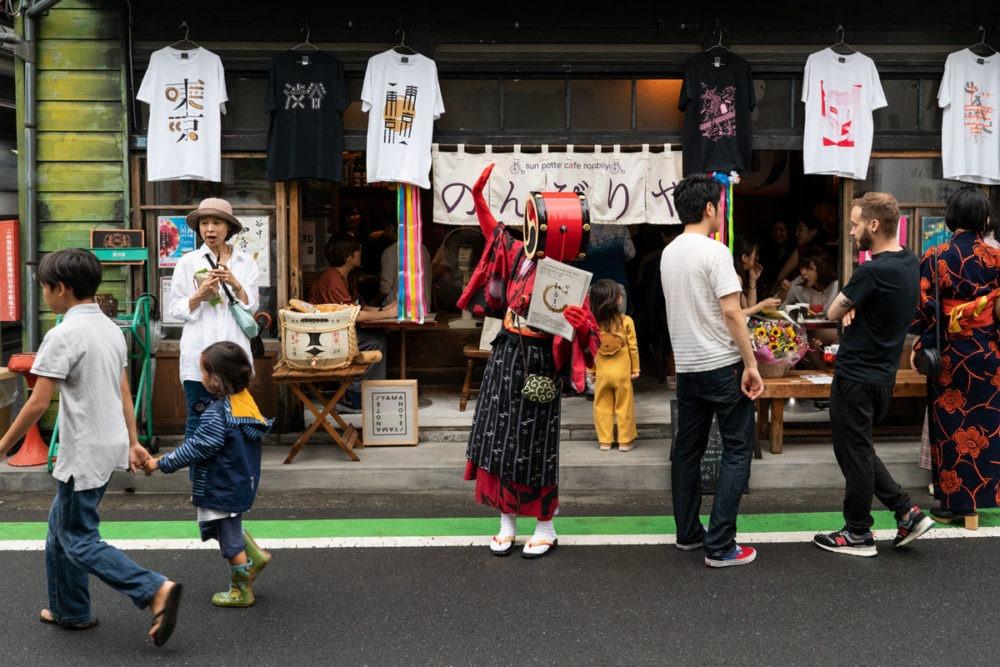 Nippori (日暮里) Event