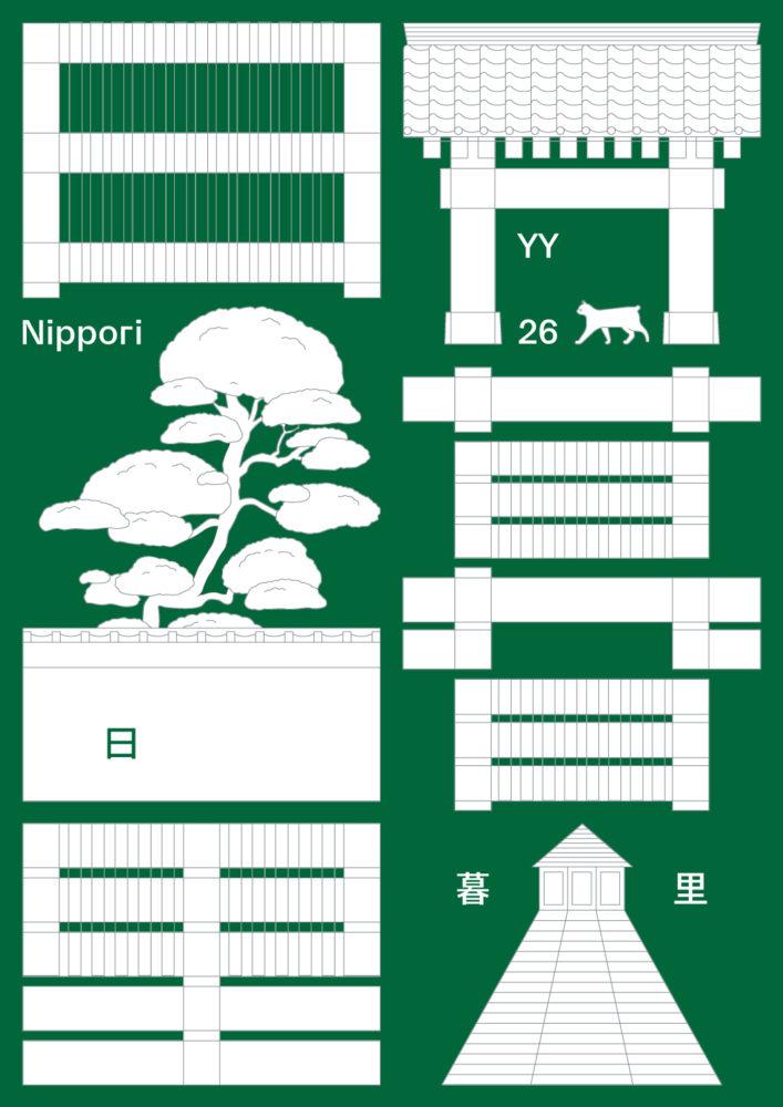 Nippori (日暮里), Julien Wulff