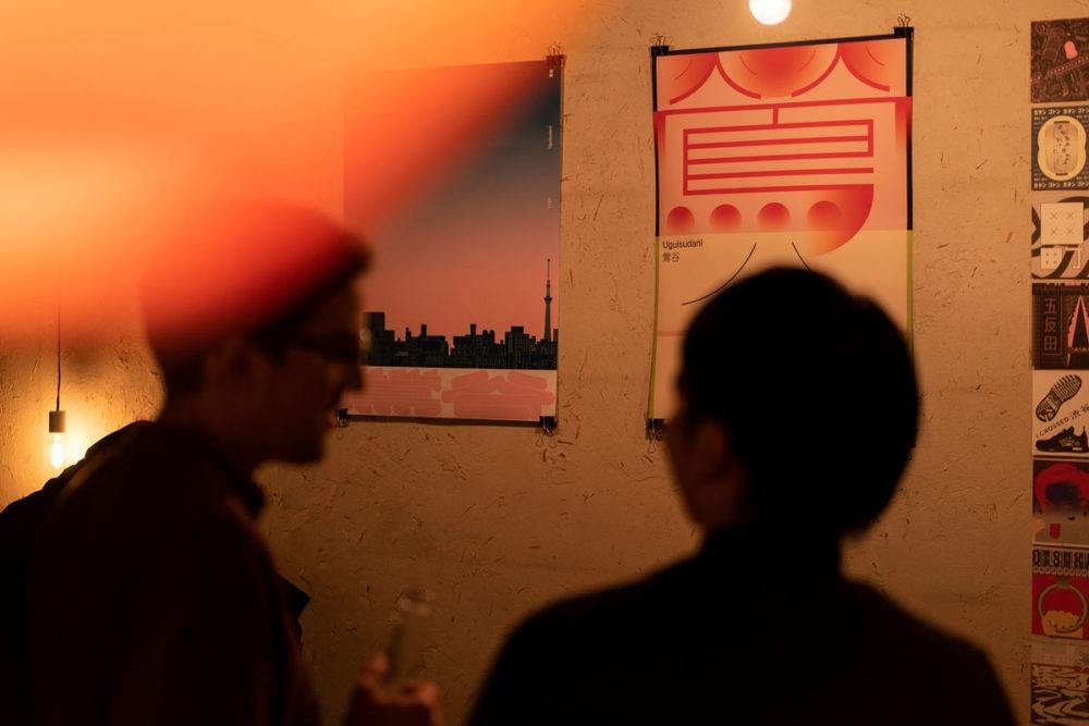 Uguisudani (鶯谷) Event