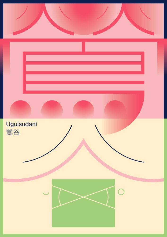Uguisudani (鶯谷), Julien Mercier