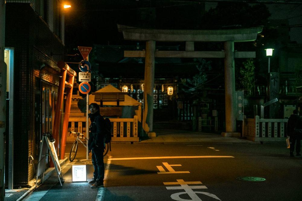 Ueno (上野) Event