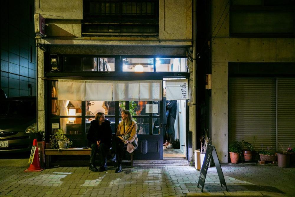 Okachimachi (御徒町) Event