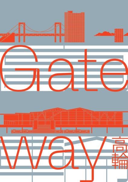Takanawa Gateway (高輪ゲートウェイ), Julien Wulff