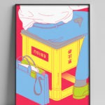 Set Ebisu Poster x2