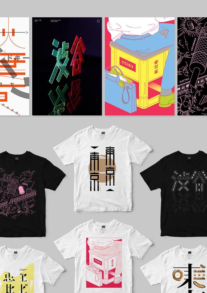 Set 1 Poster + 1 T-Shirt